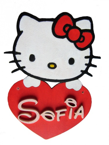 Hello Kitty named after 30x24cm  copia copia